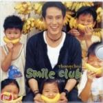 SmileClub